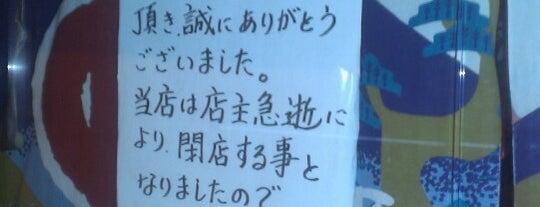 大阪城温泉 is one of 銭湯.