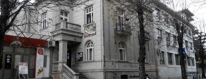 Dom Omladine is one of Kragujevac, Šumadija.