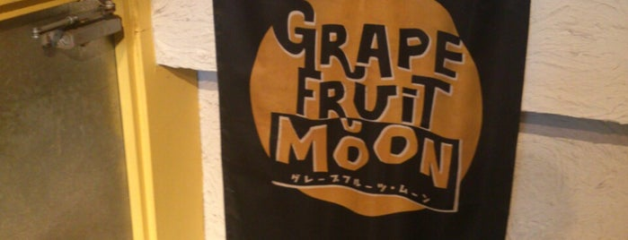 Grapefruit Moon is one of Clubs & Music Spots venues in Tokyo, Japan.