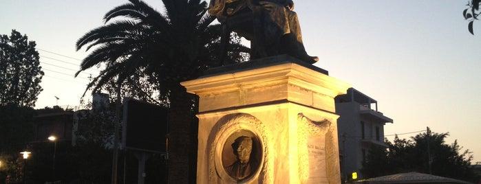 Πλατεία Βαλλιάνου is one of Favorite Great Outdoors.