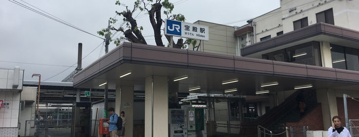 Hōden Station is one of JR線の駅.