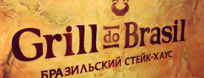 Grill do Brasil is one of Kiev.