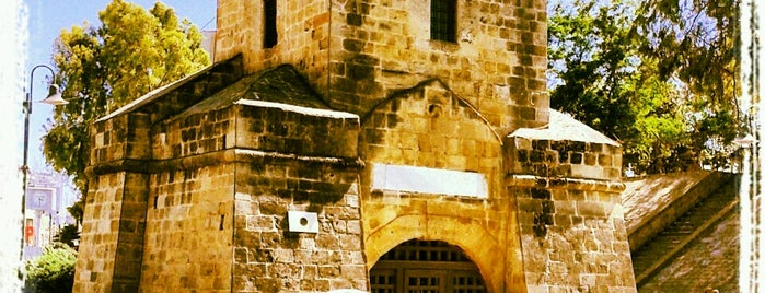 Kyrenia Gate is one of cyprus meqan.