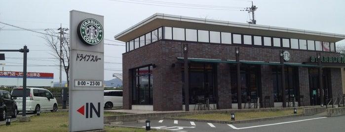 Starbucks Coffee (中部・近畿)