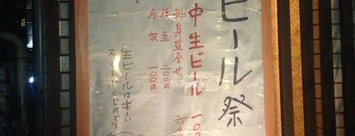 鳥海 is one of 溝の口昼メシ.