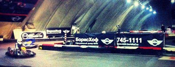 Forza Karting is one of Картинг в Москве.