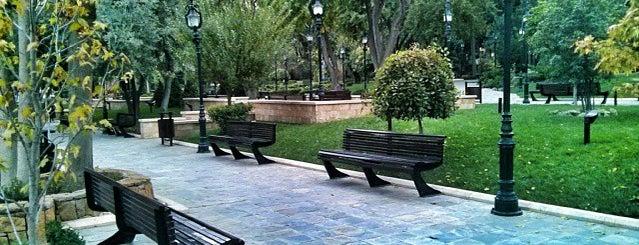 İzmir Parkı is one of Baku.