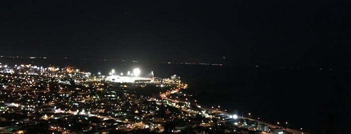 Port of Spain is one of Capital Cities of the World.