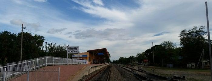 Kilinochchi Railway Station is one of Railway Stations In Sri Lanka.