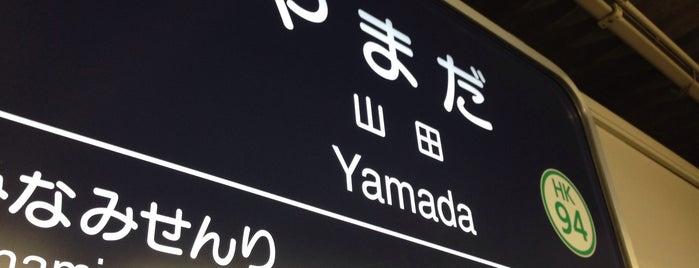 Hankyu Yamada Station (HK94) is one of 阪急京都本線・千里線・嵐山線の駅.
