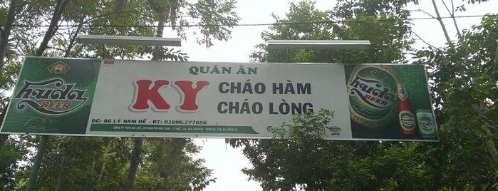 Cháo Hàm is one of Huế.