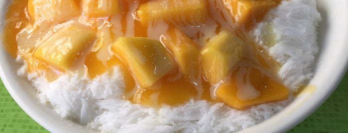冰讃 is one of Shaved Ice Around the World.