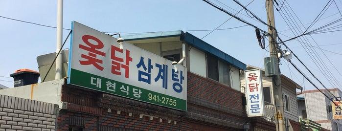대현식당 is one of 대구 Daegu 맛집.