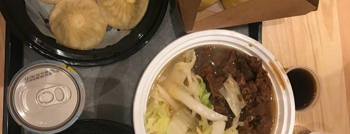 Yaso Tangbao is one of Eat.