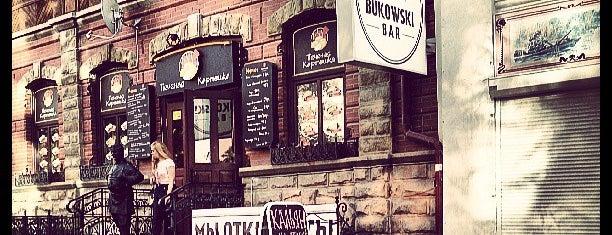 Bukowski is one of Мои любимые места^_^.