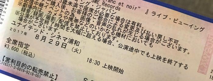 ローソン 道玄坂二丁目店 is one of 渋谷コンビニ.