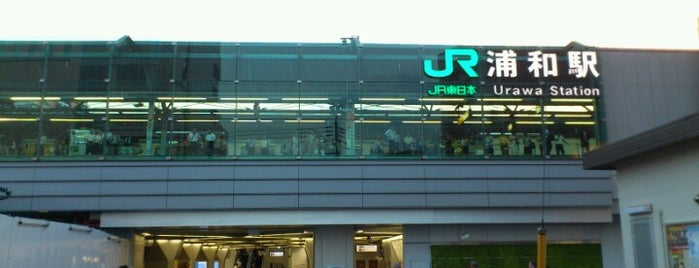 Urawa Station is one of 京浜東北線.