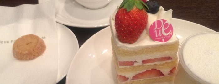 D'eux Patisserie-Cafe is one of Tokyo,sweets.