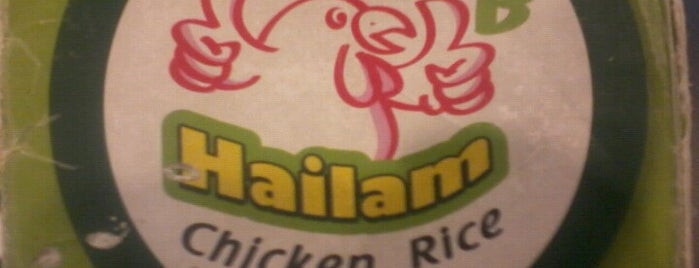 BB Hailam Chicken Rice is one of Makan @ KL #1.