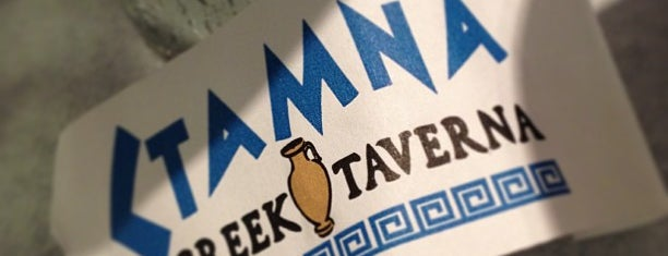 Stamna Greek Taverna is one of Little Falls hot spots.