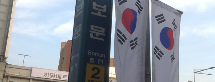 Bomun Stn. is one of Subway Stations in Seoul(line5~9).