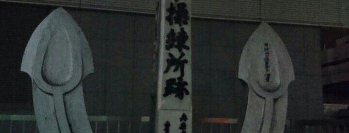 旧海軍操練所跡 is one of 気になるべニューちゃん 関西版.
