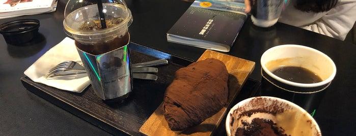 유동커피 is one of Coffee Excellence.