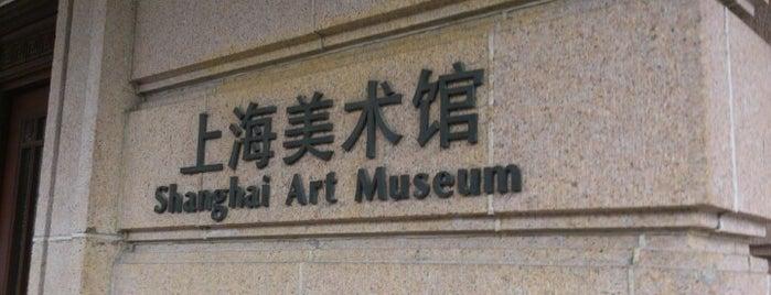 Shanghai Art Museum is one of Museen.