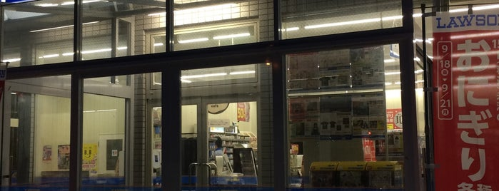 ローソン 石鳥谷南店 is one of LAWSON in IWATE.