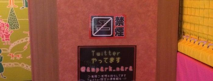 アミューズメントパークイオンモール奈良登美ヶ丘店 is one of ゲーセン.