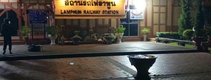 สถานีรถไฟลำพูน (SRT1216) is one of ลำพูน, ลำปาง, แพร่, น่าน, อุตรดิตถ์.