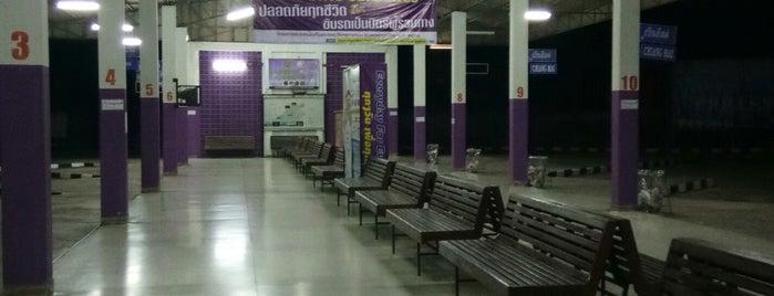 สถานีขนส่งจังหวัดลำพูน is one of ลำพูน, ลำปาง, แพร่, น่าน, อุตรดิตถ์.