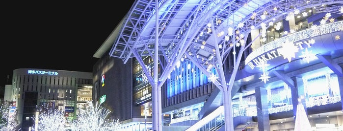 Hakata Station is one of JR線の駅.