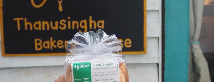 ธนูสิงห์ ขนมฝรั่งกุฎีจีน is one of ครัวคุณต๋อย 2557.