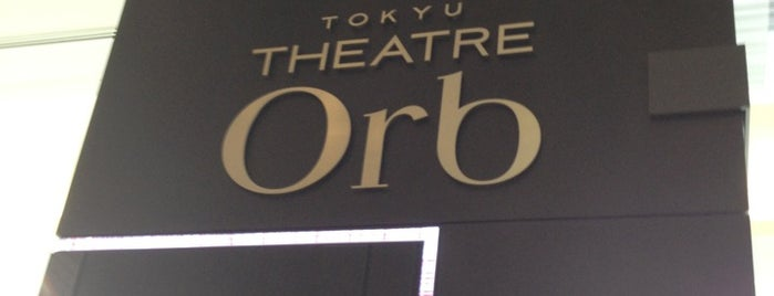 Tokyu Theatre Orb is one of The 15 Best Places for Dancing in Tokyo.