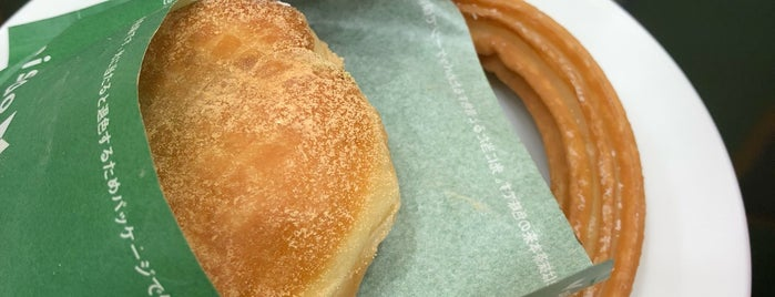 Mister Donut is one of お気に入り.