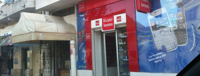 Boutique Ooredoo | Menzel Bourguiba. is one of Boutiques Ooredoo Tunisie.