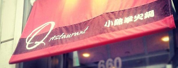 Q Restaurant is one of USA Boston.