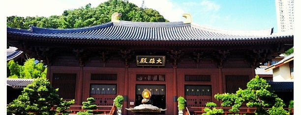 Chi Lin Nunnery 志蓮淨苑 is one of My Hong Kong to-do list.