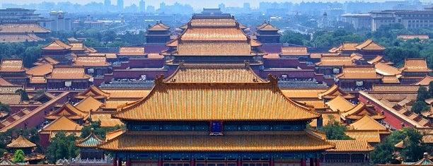 Jingshan Park is one of Bucket List ☺.