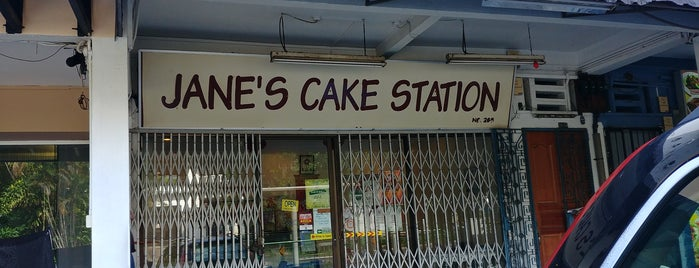 Jane's Cake Station is one of Hole-in-the-Wall finds by ian thomtori.