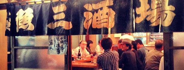 魚三酒場 富岡店 is one of The 15 Best Places That Are Good for Singles in Tokyo.
