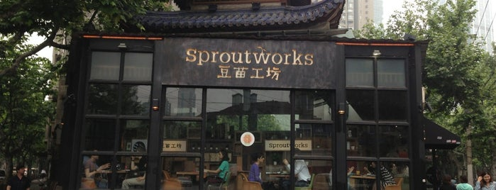 Sproutworks 豆苗工坊 is one of Shanghai.