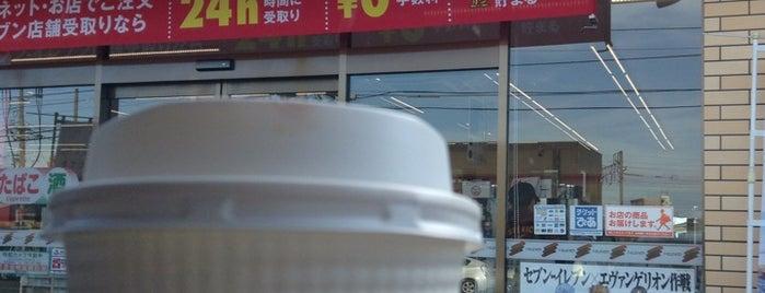 セブンイレブン 仙台原町5丁目店 is one of セブンイレブン@宮城.