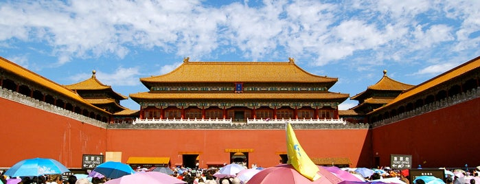 Forbidden City (Palace Museum) is one of Beijing 2013.