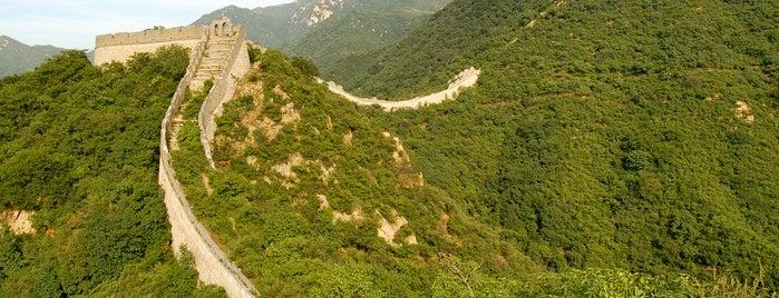 Great Wall at Juyongguan is one of Beijing 2013.