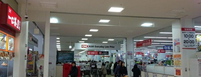 OK store is one of 立ち寄り先.
