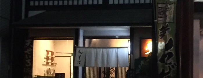 手打そば処 多鶴 is one of 海老名・綾瀬・座間・厚木.
