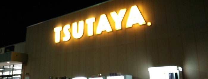 TSUTAYA 神立店 is one of whatwhat_i_do.
