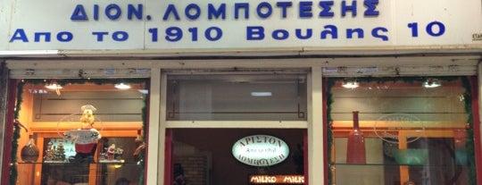 Άριστον is one of Athens Approved.